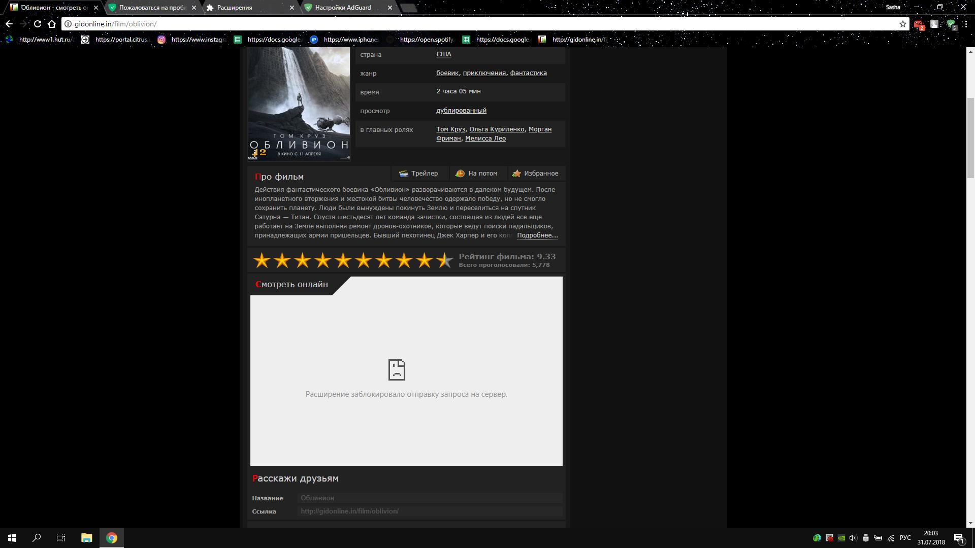 Issuehub screenshot 1 ccuart Choice Image